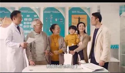 家庭医生签约服务公益宣传片