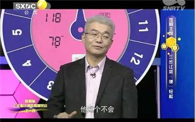 """三步让您""""便""""轻松2017-12-30"""