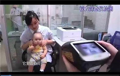 """3秒检测婴幼儿视力的""""神器"""""""