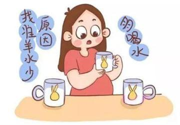 羊水少就要多喝水?孕妈妈怎样补充羊水