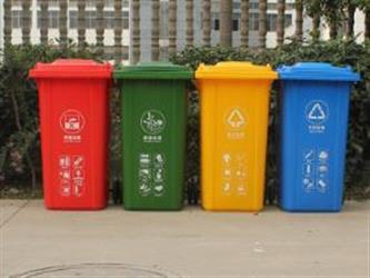 推进垃圾分类可以向过往学习什么