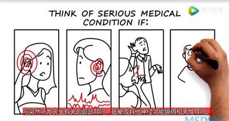 常常耳鸣警惕六种疾病