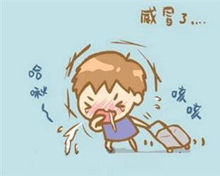 根据季节,预防感冒咳嗽