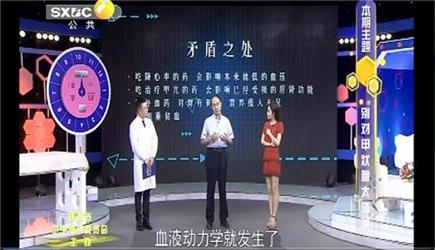 别对甲状腺太[淡漠] 2019-10-19