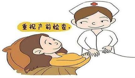 """避免生出""""唐氏儿"""",孕妈妈需要这么做!概率大大降低"""
