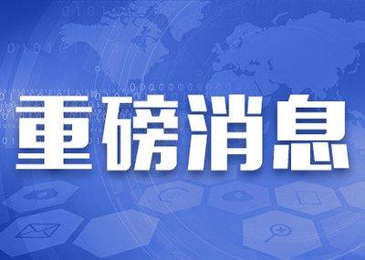 重磅发布 | 陕西省卫生健康委发布新型冠状病毒感染的肺炎中医