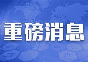 重磅发布 | 陕西省卫生健康委发布新型冠状病毒感染的肺炎中医药防治方案