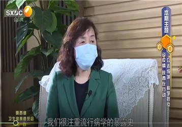 战疫情 陕西在行动——众志成城 科学防疫(一) 2020-2-15