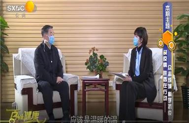 战疫情 陕西在行动——众志成城 科学抗疫(二) 2020-2-16