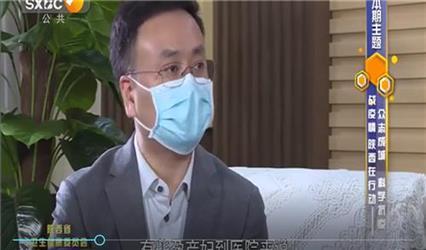 众志成城 科学抗疫 (七)2020-2-21