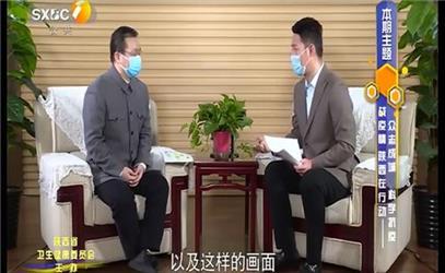 众志成城 科学抗疫(八) 2020-2-23