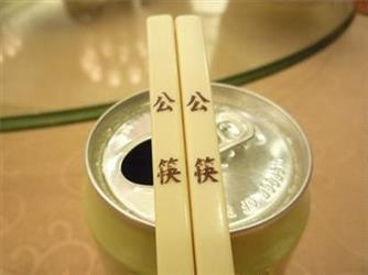 让公筷公勺分餐进食成为文明标配