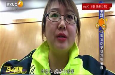 致敬抗疫英雄特别节目(上) 2020-4-4