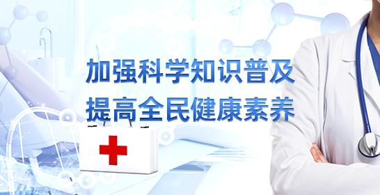 【科技之春健康科普(十一)】公务员如何保持心理健康?请看