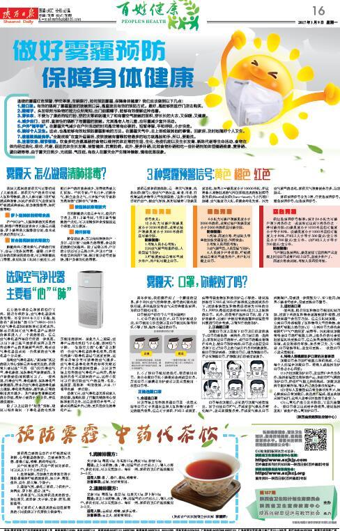 分类信息报纸设计图
